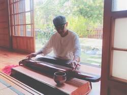 春遊體驗不一樣 八田與一園區彈古琴品嘗日式茶點