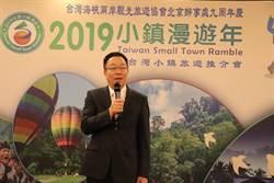 台旅會北京辦事處成立9周年 推台灣小鎮旅遊