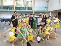 中市順天國中受邀赴紐西蘭舞蹈季展演 精采舞藝獲肯定