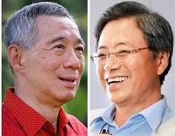 星國李顯龍大談五四 台灣選總統只2人出聲…