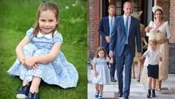 夏綠蒂公主4歲生日萌照三連發!遺傳凱特高衣Q基因