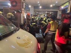 板橋火鍋餐廳一氧化碳太濃 9人送醫