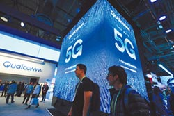 憂5G技術發展受阻 美司法部介入高通壟斷案