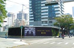 房市亮點-台中房市 台中高價宅 聚焦單元二、三重劃區