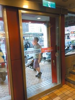 大門夾傷視障男 麥當勞判賠