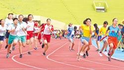 彰化體育嘉年華 盡情跑跳碰