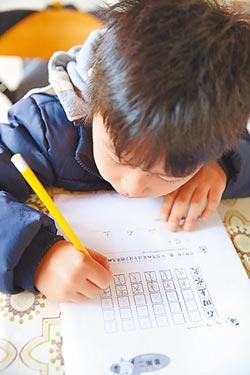從白話文到語言癌 教育有必要返古