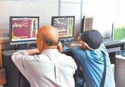 券商擴張腳步趨緩 轉型財富管理