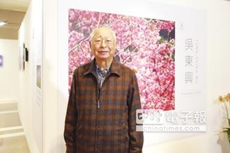 SKM PHOTO攝影展 前進中台灣