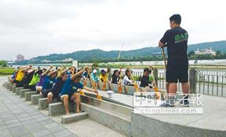 國際龍舟錦標賽 訓練基地曝光