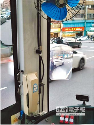 公車A柱貼附凸透鏡 提升視線安全