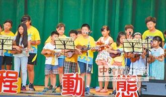 東門國小校歌 唱出儒家傳承