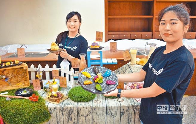 大仁科大學生以天然食材取代人工色素,作出美味與健康兼具的彩虹水餃。(林和生攝)