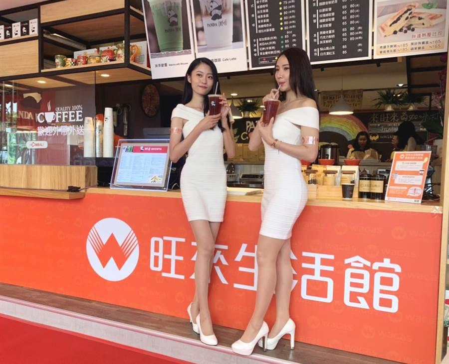 旺來瓦斯公司以複合式生活館型態經營,多元化服務走進社區,讓消費者到瓦斯行也能喝咖啡,一改傳統瓦斯行與人保持距離的隔閡感。(陳世宗攝)