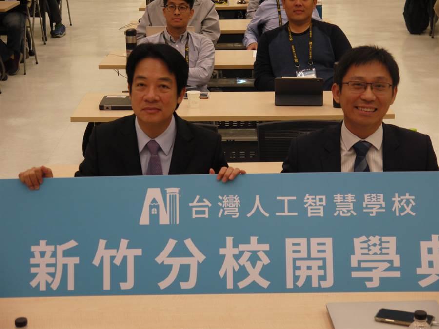 賴清德(左)4日參加台灣人工慧學校新竹分校第3期的開學典禮,以具體行動支持台灣人工智慧的發展。(陳育賢攝)