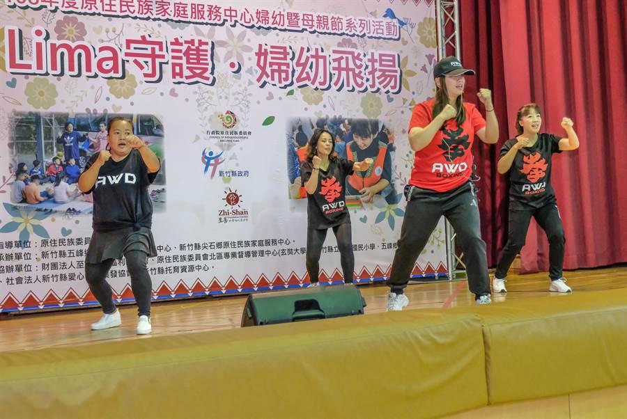 新竹縣「Lima 守護.婦幼飛揚」活動,五峰鄉婦女以輕鬆舞蹈,帶與與會民眾一起動跳。(羅浚濱攝)