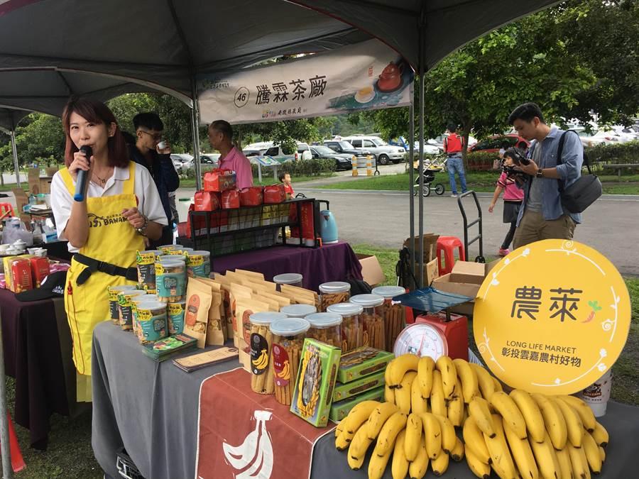 集集鎮「集元果」之香蕉製品口碑極佳。(沈揮勝攝)