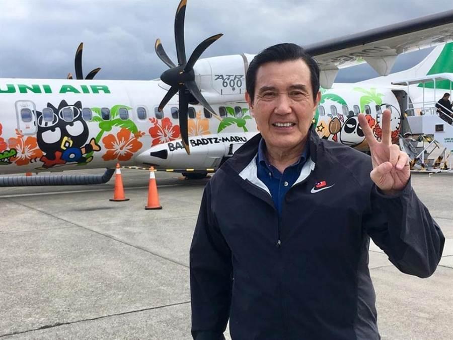 前總統馬英九預告明天要去台東的活水湖。(翻攝馬英九臉書)