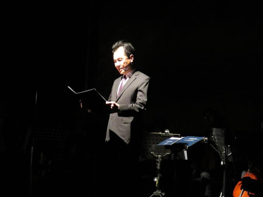 在台北愛樂管弦樂團表演前,由連江縣長劉增應朗誦詩詞,帶領全場民眾一起進入管弦樂的世界。(葉書宏攝)