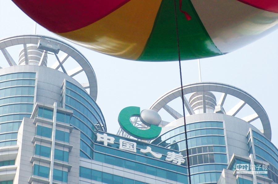中國人壽獲利年增92.6%至260.34億元,增幅最大。圖/中新社