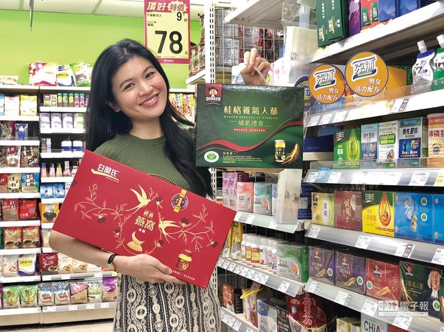 超市量販通路爭相推出母親節相關禮品及蛋糕,搶攻寵愛媽咪商機。圖/頂好提供