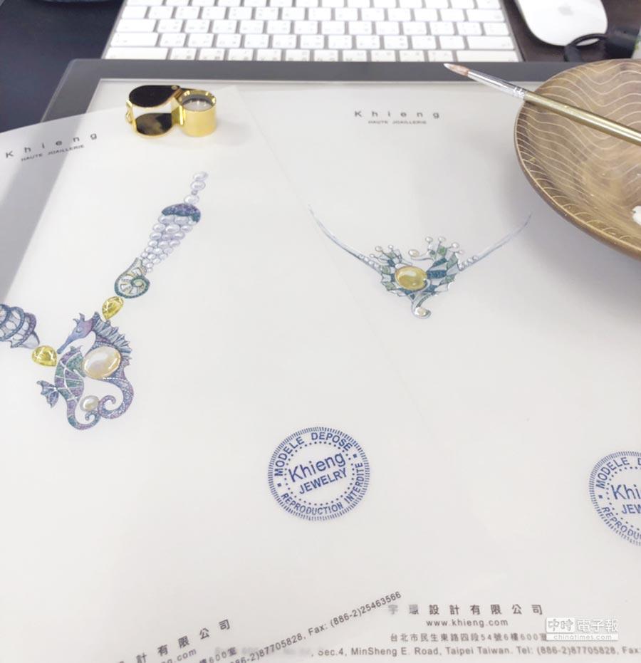 珠寶設計師方國強同名品牌進階高級訂製,圖為其首季「海馬」系列作品手稿。圖/Khieng Jewelry提供