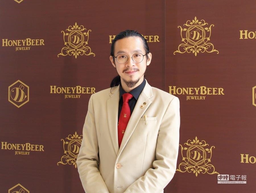 「蜂蜜啤酒」訂製珠寶品牌創辦人何宿玄。圖/陳仁義