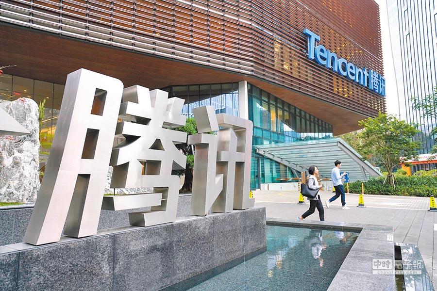 位於深圳的騰訊總部。(中新社資料照片)