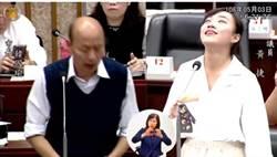 黃捷質詢韓國瑜12分鐘完整版曝光 韓粉有話說