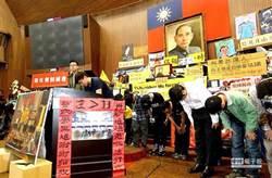 朱立倫批時力和太陽花 毀台灣自貿區元兇