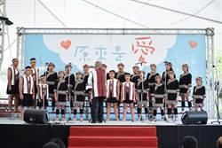 微熱山丘「原來是愛」母親節音樂會 吸千人聆聽