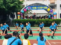 中市大智國小校慶 籃球迎賓呈現成果