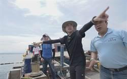 接地氣也接海氣 林智堅出航視察漁業