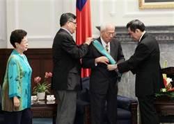 前司法院長施啟揚辭世 享年84歲