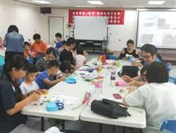 把愛「袋」著走 善化圖書館慶母親節舉辦親子DIY活動