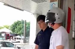 通便器裝針孔偷拍 電腦工程師3萬元交保