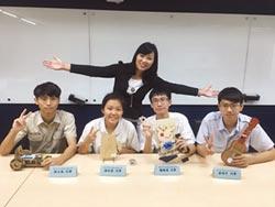 永春高中 設臺北市AI科技學程班