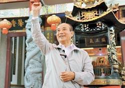 王金平訪屏東 馬英九到台東