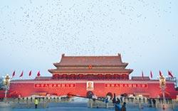 陸35大城 京滬最有青和力