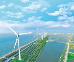 兩岸發展風電產業 用市場換技術