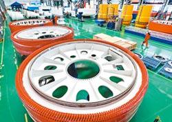 再生能源好夥伴 中國超級電網