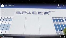 陸民間火箭入軌 10年內將實現