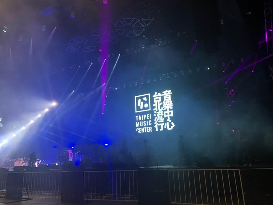 北流4月27日舉辦首場功能測試音樂會。(吳堂靖攝)