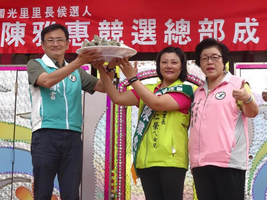 立委黃國書(左)代表致送粽子給陳雅惠(中),象徵「包中、凍蒜」。(馮惠宜攝)