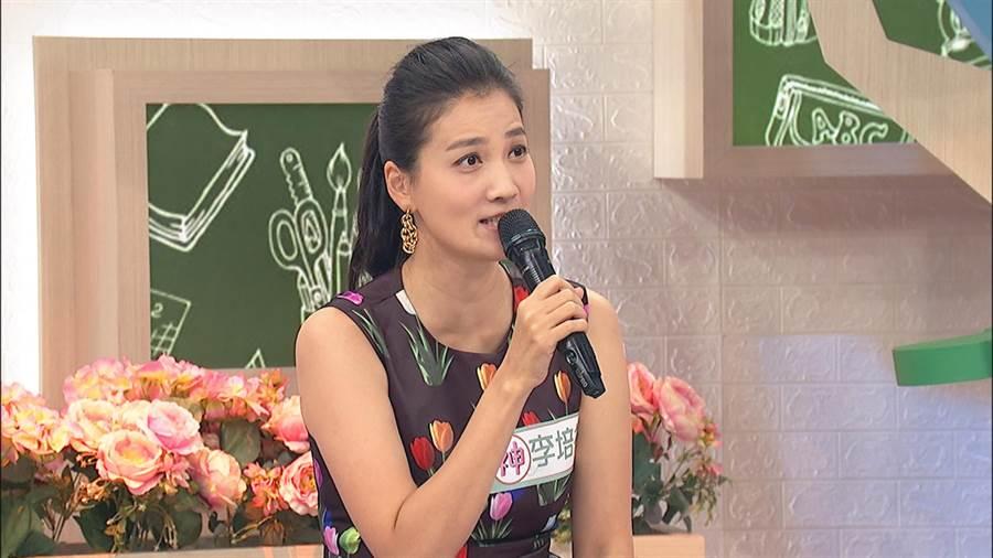 李培禎報怨老公不懂自己話中有話。(圖/中天提供)