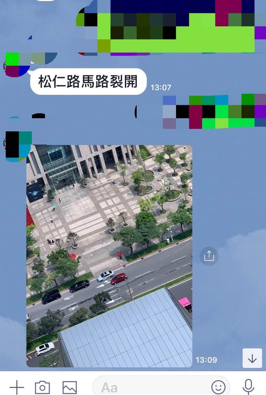 日前地震有人在網路散布北市馬路裂開假消息,遭刑事局傳喚究辦。(警方提供)