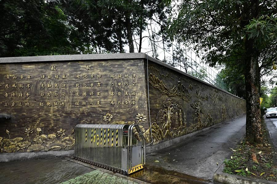 學校牆面鐫上校歌歌詞,並以其內容塑作浮雕,描述歌詞內容。(沈揮勝攝)