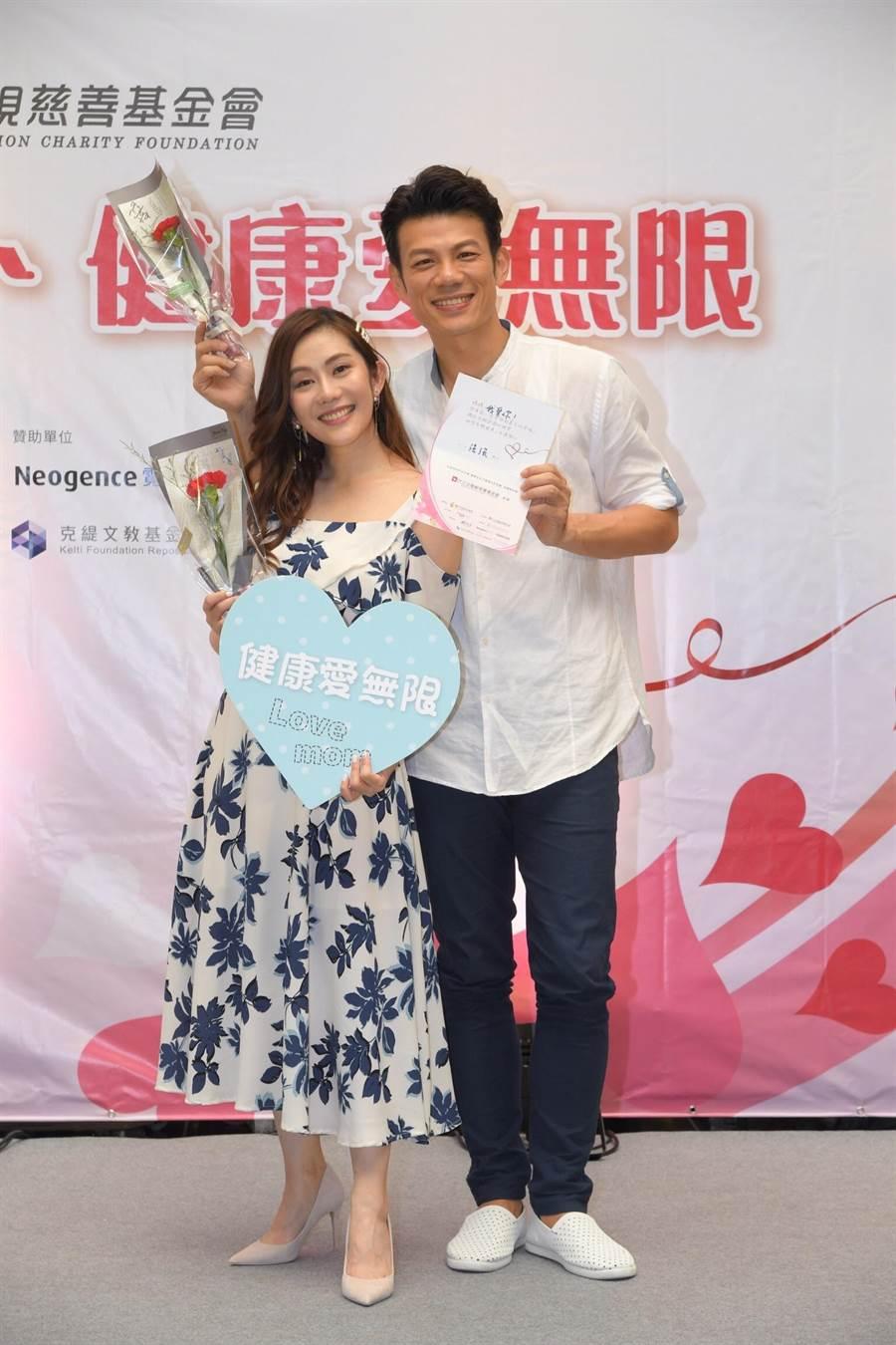 陳志強、王宇婕出席母親節公益活動。(三立)