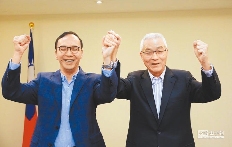 「吳朱會」4日登場。前新北市長朱立倫(左)說,他將在13日針對蔡政府施政進行總體檢。圖/國民黨中央提供