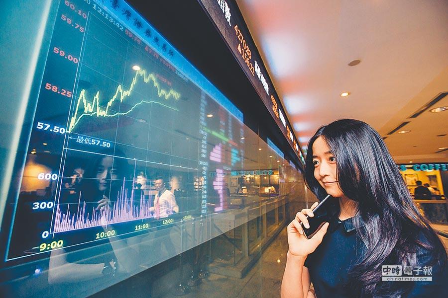 小額投資人想當股王大立光的股東,可透過零股交易。圖/本報資料照片